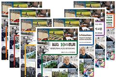 fukushima_booklet